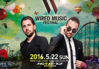 wiredmusicfes