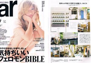 mag_photo218_l