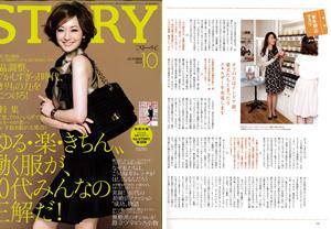 mag_photo221_l