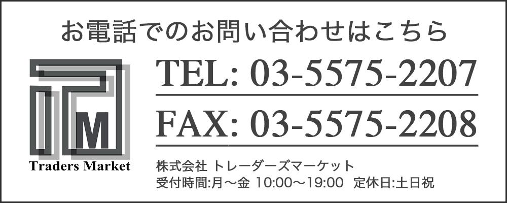 contact_tel_img